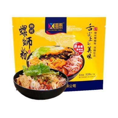 嘻螺會柳州螺螄粉(水煮型)(320g)