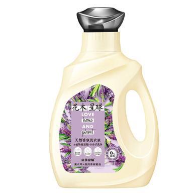 花木星球天然香氛洗衣液除菌除螨(3KG)