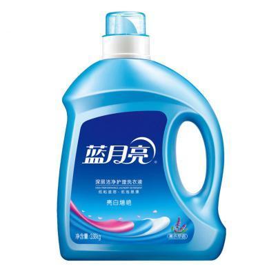 ¥蓝月亮薰衣草亮白增艳洗衣液2.88kg(2.88kg)