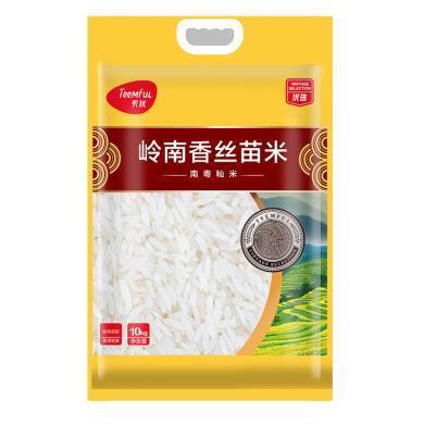天優嶺南香絲苗米(10kg)