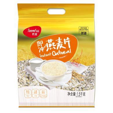 天优即冲燕麦片(1500g)