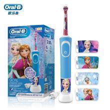【預售 9月18日到貨】歐樂-B 兒童充電型電動牙刷D100冰雪奇緣(1支)