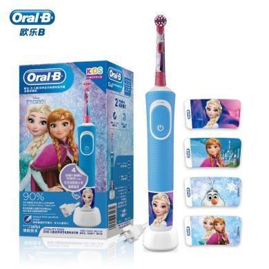歐樂-B 兒童充電型電動牙刷D100冰雪奇緣(1組)