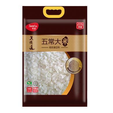 $天優五常大米(10kg)