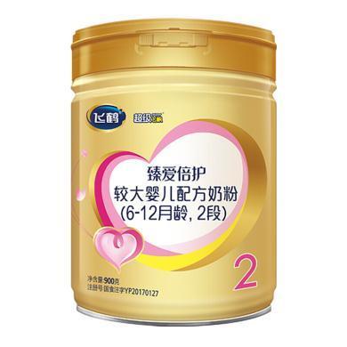 飞鹤臻爱倍护较大婴儿配方奶粉2段(900g)
