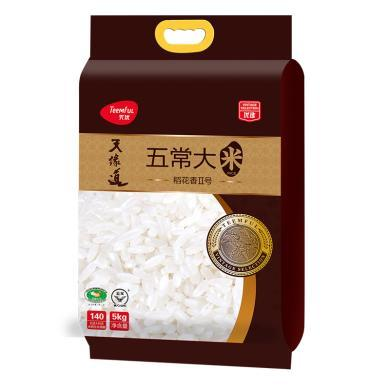 FY天優五常大米(5kg)