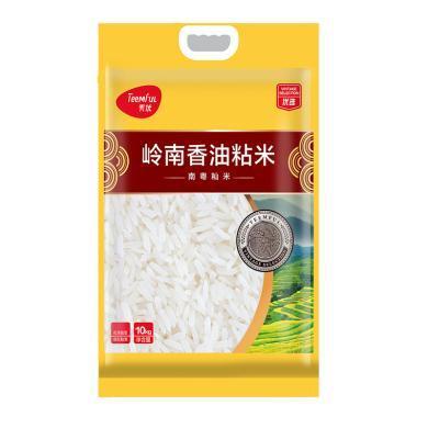 天優嶺南香油粘米(10kg)