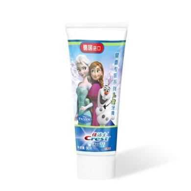 $佳洁士儿童牙膏 冰雪奇缘款(水果味)90克(90g)