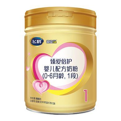 飞鹤臻爱倍护婴儿配方奶粉1段(900g)