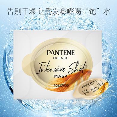 潘婷沁潤保濕子彈杯發膜-滋養型(12ml*8)