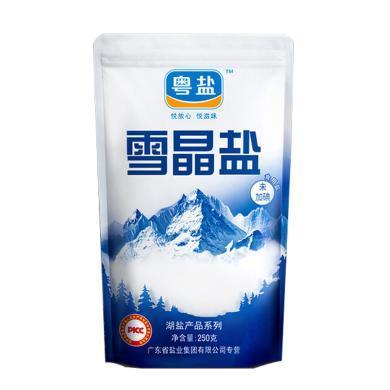 粵鹽 未加碘雪晶鹽(250g)