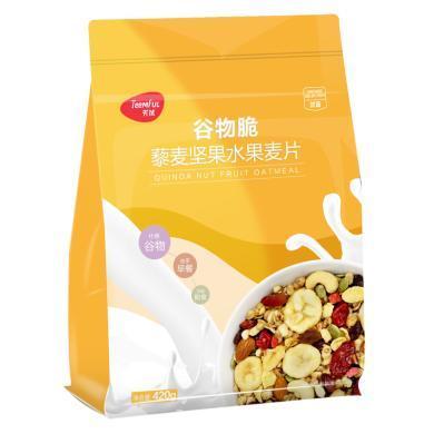 XA$天优藜麦坚果水果麦片 JK1 TY1(420g)