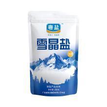 粵鹽 加碘雪晶鹽(250g)