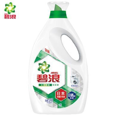 碧浪洗衣液(日本抑菌科技日曬般清新)(3kg)