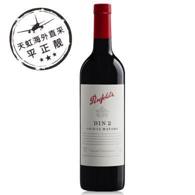 $@奔富Bin 2設拉子瑪塔羅紅葡萄酒(750ml)