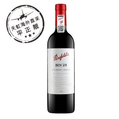 奔富Bin 28 KALIMNA設拉子紅葡萄酒(750ml)