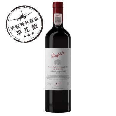 奔富175周年禮贊系列設拉子赤霞珠紅葡萄酒2017 雋英臻釀(750ml)