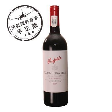 奔富蔻蘭山設拉子赤霞珠紅葡萄酒(750ml)