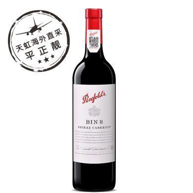 奔富Bin 8設拉子赤霞珠紅葡萄酒(750ml)