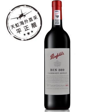 奔富Bin 389赤霞珠設拉子紅葡萄酒(750ml)