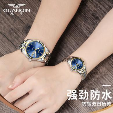 冠琴正品情侶手表一對表全自動機械表防水簡約鎢鋼男表女表情侶腕表
