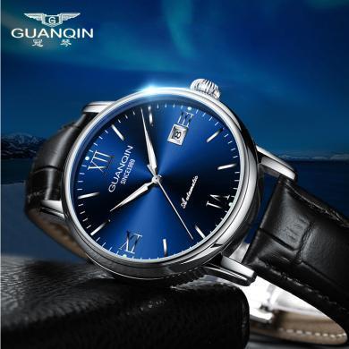 冠琴 2020新款正品男裝表進口機芯自動機械表皮帶男士手表時尚防水表