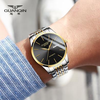 冠琴手表 瑞士2020新款機械表全自動防水簡約超薄男士手表時尚潮流男腕表