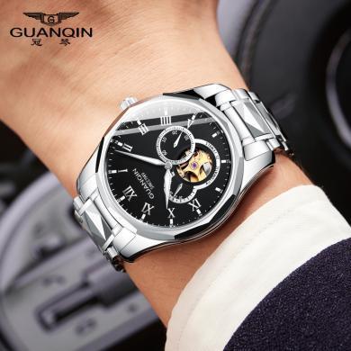 冠琴男士手表 机械表全自动防水钨钢男表时尚商务休闲潮流男士腕表