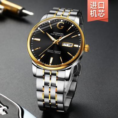 冠琴正品手表 男士瑞士机械表2020全自动防水镂空钢带时尚大气商务绅士手表