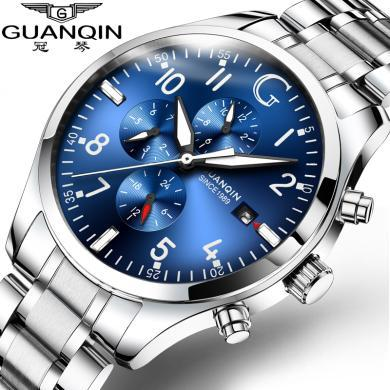 冠琴品牌手表男士全自動機械表鏤空防水時尚潮流夜光鋼帶新款商務手表