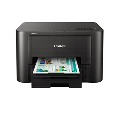佳能 (Canon)IB4180 彩色噴墨高速打印機(IB4180)