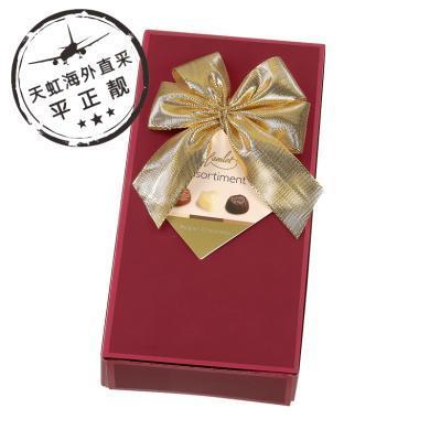 #Hamlet什錦巧克力制品(紅色禮盒裝)(125g)