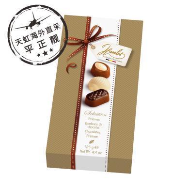 Hamlet什锦巧克力制品(礼盒装)(125g)