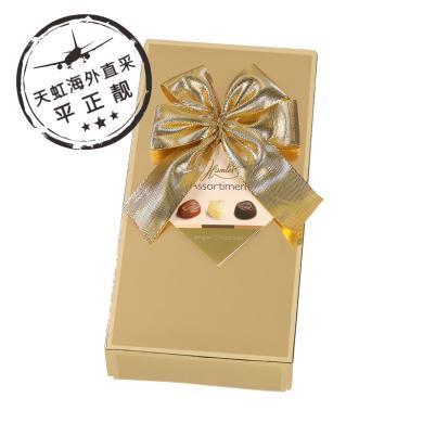 Hamlet什锦巧克力制品(金色礼盒装)(125g)