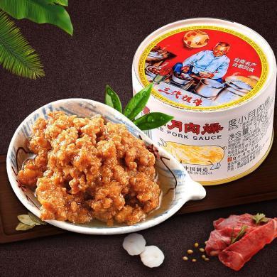 度小月肉燥(170g)