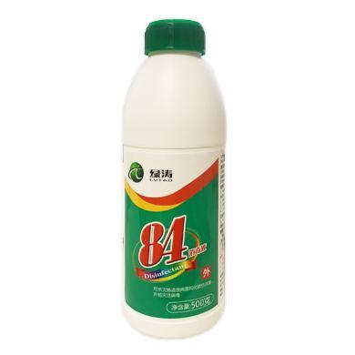 綠濤84消毒液500g(500g)