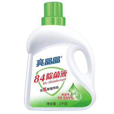 亮晶晶84除菌液(2千克)