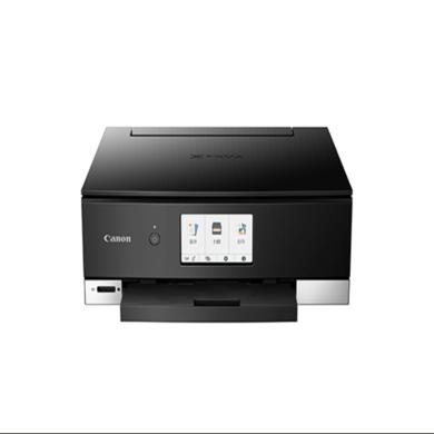 佳能 (Canon)TS8280 彩色噴墨多功能一體機(品牌:佳能                         幅面:A4顏色:其他功能:打印;掃描;復印耗材類型:墨盒)