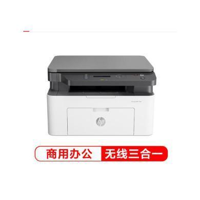 惠普 (HP) 136w 锐系列新品黑白激光多功能一体机 三合一打印复印扫描 无线(品牌:惠普幅面:A4功能:打印、复印、扫描连接方式:无线;USB;移动APP打印型号:136W技)