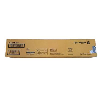 富士施乐(Fuji Xerox)CT202509 原装施乐粉盒 适用V2060 3060 3065五代机型(富士施乐(Fuji Xerox)CT202509 原装施乐粉盒 适)