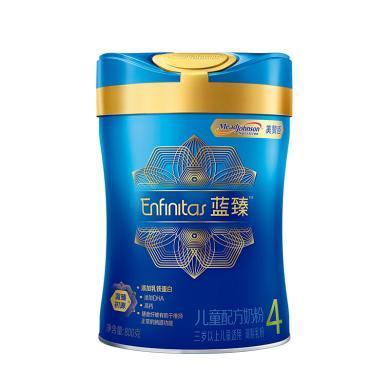 美赞臣蓝臻儿童配方奶粉(三岁以上4段)(800g)