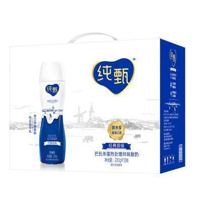 纯甄风味酸牛奶饮用型瓶装(礼盒装)(230g×10)
