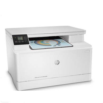 惠普(HP)Color LaserJet Pro MFP M180n 多功能一体机 A4彩色激光 有线网络(打印复印扫描) 一年(产品定位 多功能商用一体机产品类型 彩色激光多功能一体机涵盖功能 打印复印 扫描最大)