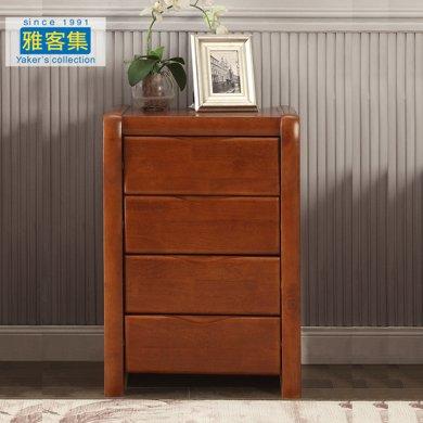 雅客集橡膠木經典美式四斗柜WN-16086WA 全實木抽屜柜家用收納儲物柜
