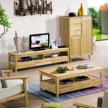 皇家爱慕北欧风格现代简约白蜡木茶几电视柜组合套装客厅