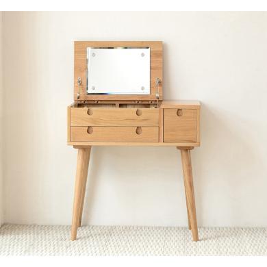 HJMM北歐純實木化妝桌小戶型環保翻蓋梳妝臺橡木