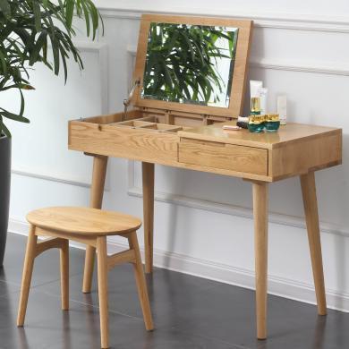 HJMM北欧梳妆台 书桌 化妆台折叠实木