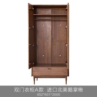 優家工匠 全實木衣柜北歐臥室現代奢華收納木質衣櫥超大容量衣服收納柜