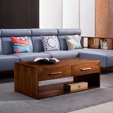 HJMM轻奢实木茶几新中式大小户型胡桃木茶桌现代简约北欧客厅家具