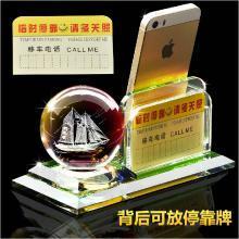 卡饰得 多功能型香水座 车用转运球摆件 内雕水晶球置物盒 移车卡 通话功能手机架
